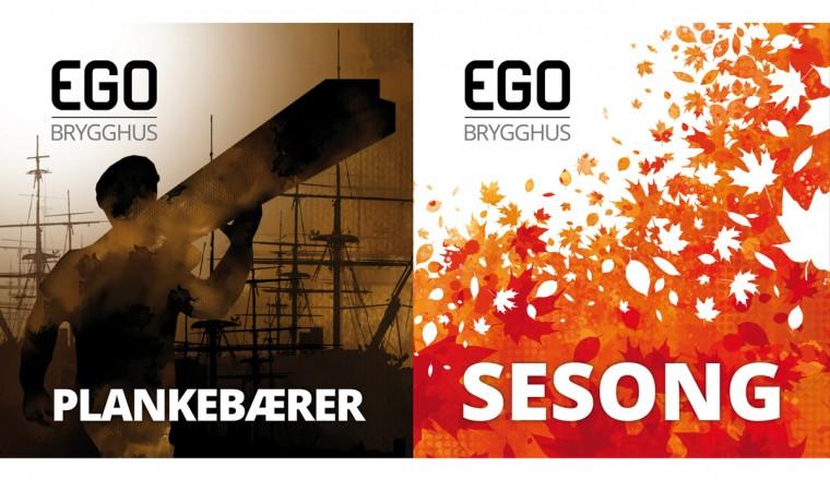 Åpent Bryggeri: Ego (Fredrikstad)